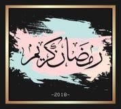 赖买丹月Kareem 2018与框架的阿拉伯字法 创造性的贺卡为回教社区圣洁月 现代光 免版税库存图片