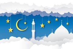 赖买丹月Kareem贺卡 阿拉伯窗口清真寺,云彩,金子担任主角 纸裁减样式 新月形月亮 向量 免版税库存照片