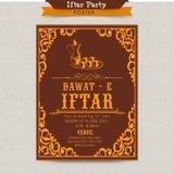 赖买丹月Kareem Iftar党庆祝的花卉邀请卡片 库存图片