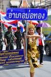 赛跑泰国的水牛节日 免版税库存图片