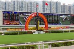 赛马季节在香港开始 库存照片
