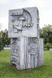 赞美工作设计在苏联在Muzeon公园, alumi 免版税库存图片