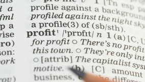 赢利,在英国词汇量,财政识字,收入计划的定义 影视素材