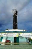赤道纪念碑赤道位于Pontianak 免版税库存照片