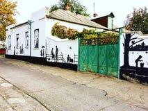 赫尔松镇在乌克兰 免版税库存照片