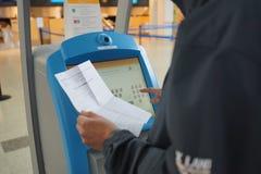 赫尔辛基机场内部 免版税图库摄影