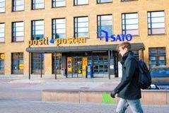 赫尔辛基 芬兰 中央邮局 库存照片