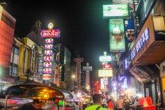 走的街道是要在晚上吃的人的旅游目的地 免版税库存照片