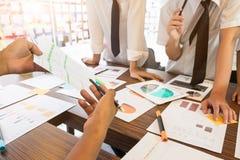 起始的企业概念,业务会议咨询 库存照片