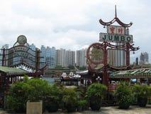 超大浮动餐馆码头,苍白的假货,阿伯丁,香港 免版税图库摄影