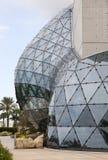 超现实的现代大厦 免版税库存图片