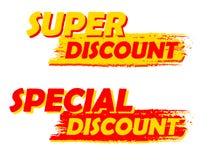 超级和特别折扣,黄色和红色得出的标签 向量例证