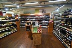 超级市场内部 免版税库存照片