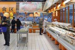 超级市场熟食店区域 免版税库存照片