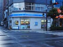 超级市场,大阪,日本 免版税库存照片