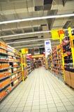 超级市场 库存图片
