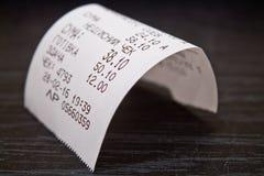 从超级市场c检查 免版税图库摄影