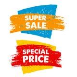 超级销售和特价在拉长的横幅 库存例证