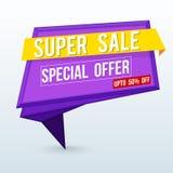 超级销售海报、横幅或者飞行物设计 向量例证