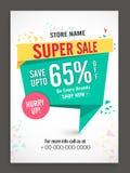 超级销售海报、横幅或者飞行物设计 免版税库存图片