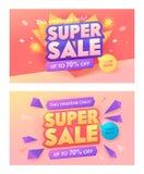 超级销售3d印刷术桃红色横幅集合 促进打折价提议海报设计 给数字行销做广告 向量例证