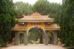 越南公园在大叻 库存图片