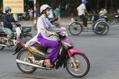 越南大气污染 库存图片