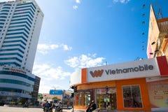越南岘港白色大厦 库存照片