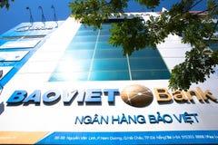 越南岘港白色大厦 免版税库存图片