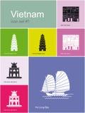 越南的象 向量例证