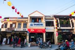 越南,会安市古镇 免版税库存照片