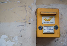 越南Post的邮箱和Telecommunication Corporation 图库摄影