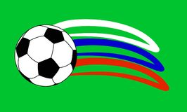 足球世界杯2018年俄罗斯 免版税图库摄影