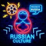 足球冠军商标氖传染媒介 足球霓虹灯广告,欧洲橄榄球杯2018年,轻的横幅,设计模板丝毫俄国人nes 库存照片