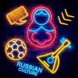 足球冠军商标氖传染媒介 足球霓虹灯广告,欧洲橄榄球杯2018年,轻的横幅,设计模板丝毫俄国人nes 免版税库存照片