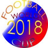 足球在俄罗斯2018年商标的世界杯,象征 免版税库存图片