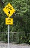 足迹横穿签到公园 库存图片