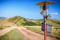 足迹签到喀尔巴阡山脉 乌克兰 免版税图库摄影