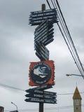 距离签到乌斯怀亚,巴塔哥尼亚,阿根廷 免版税库存图片