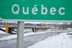 路向魁北克 免版税图库摄影
