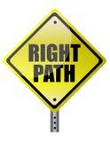 路径正确的符号街道 图库摄影