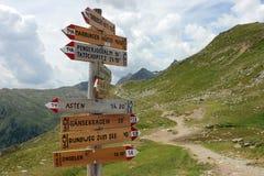 路径适当对转移 免版税库存照片