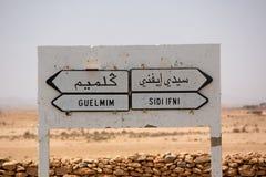 路旁标志在摩洛哥 库存图片