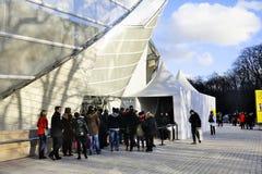 路易威登基础的当代艺术博物馆 免版税库存照片