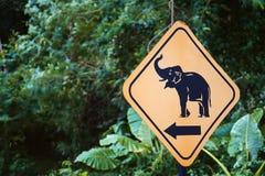 路标大象 免版税库存图片