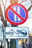 路标特写镜头-禁止停车在甚而日和拖车运作 库存照片