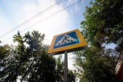 路标行人交叉路在一个明亮的晴天 免版税库存照片
