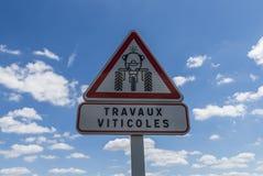 路标香宾Travaux Viticoles 库存图片