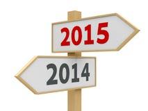 路标2015年 免版税库存照片