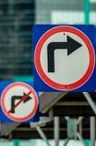 路标 免版税库存照片